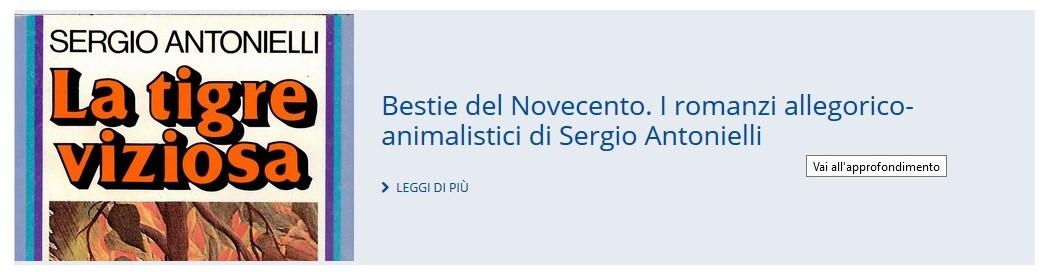 Approfondimento su Sergio Antonielli